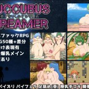SUCCUBUS DREAMER - Shi protect the dream small guardian