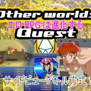 Other worlds quest