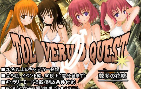 Tol Veru D Quest