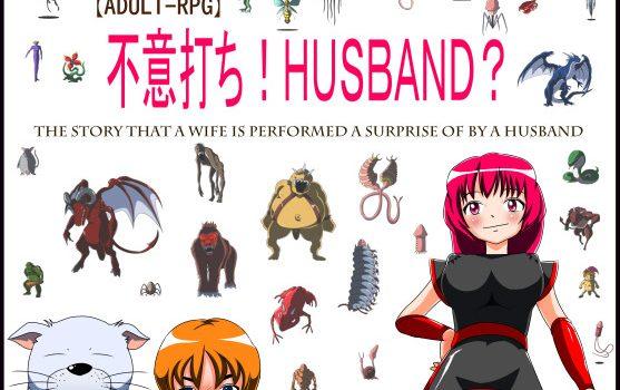 Fuiuchi chi! HUSBAND?