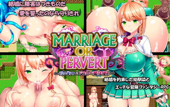 Marriage or Pervert - The Small Penis Warrior & The Perverted Magician
