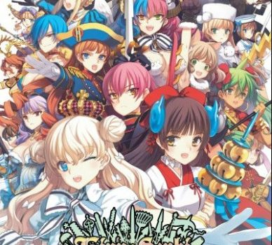 Eiyu Senki - The World Conquest (Uncen/Eng)