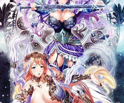 Kyonyuu Fantasy 3 if