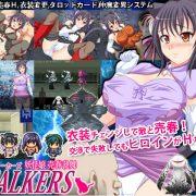 Stalkers: Yokai Prostitutes