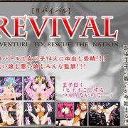 Revival / Ribaibaru