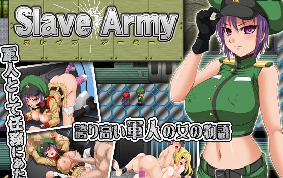 Slave Army