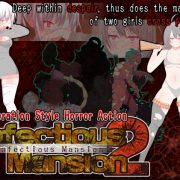 Infectious Mansion 2 (Eng)