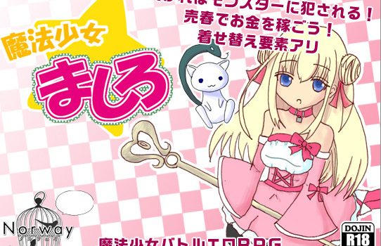 Mashiro magical girl