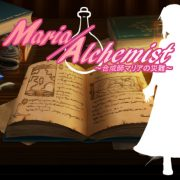 Maria/Alchemist - Synthetist Maria's Tragedy