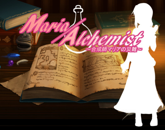 Maria/Alchemist - Synthetist Maria's Tragedy