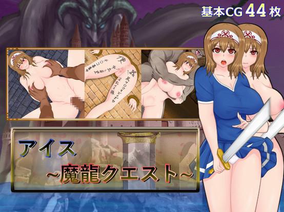 Ais -Magic World Quest