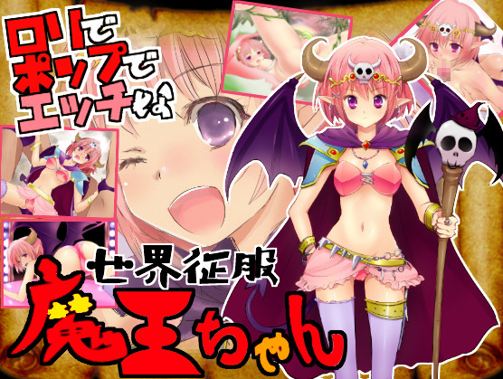 World Domination! Demon Queen-chan