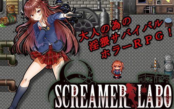 Screamer Labo -akumu no jikken mune kara nogarerarenai shōjo