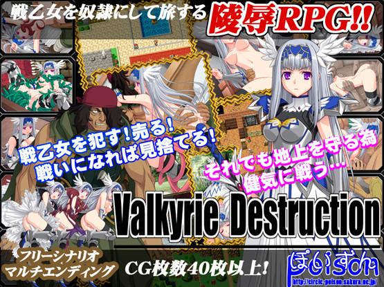 Valkyrie Destruction