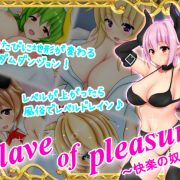 Slave of pleasure