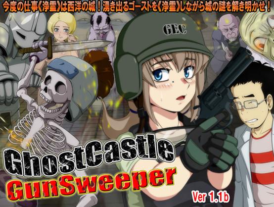 Ghost Castle Gunsweeper