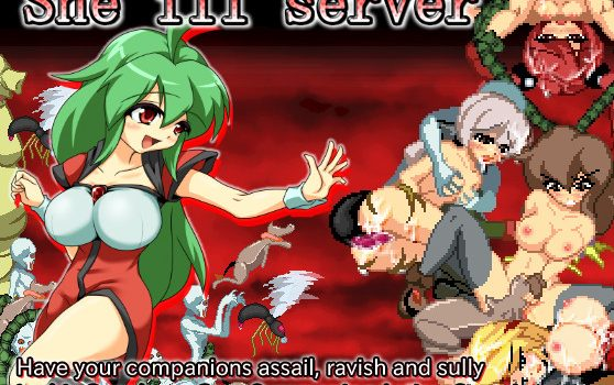 She ill server / Shirusaba (Eng)