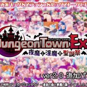 DungeonTownEX -Night demon and a mysterious holy festival