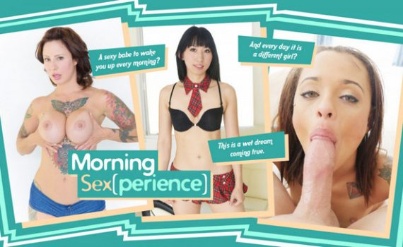 Morning Sex (perience)