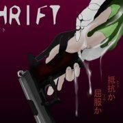 Shrift