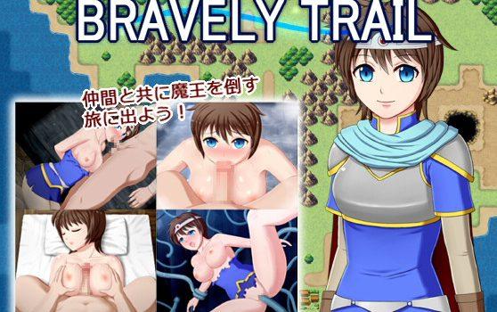 Bravely Trail