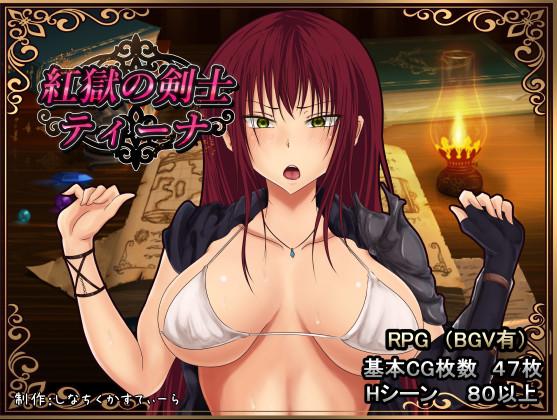Tiina, Swordswoman of Scarlet Prison