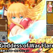 Goddess of War Flare (Eng)