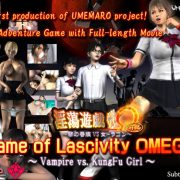 Game of Lascivity OMEGA -Vampire vs. KungFu Girl (Eng)