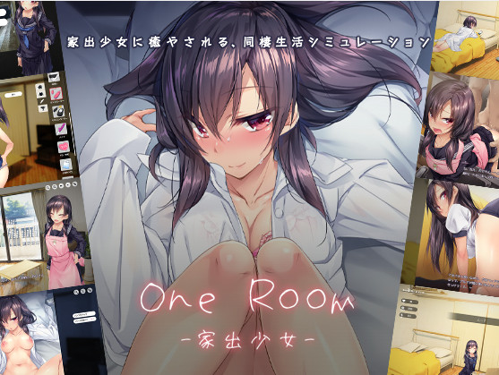One Room -Runaway Girl