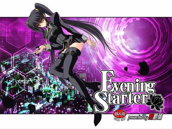 Evening Starter (Eng)