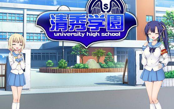 Seishu Academy