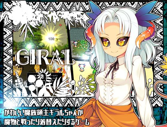 GIRAL