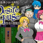 Desire House - Escape from the Mansion of Bizarreness