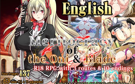 Meritocracy of the Oni & Blade (Eng)