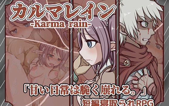 Karma Rain