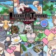 Legend Of Tippoke (Eng)