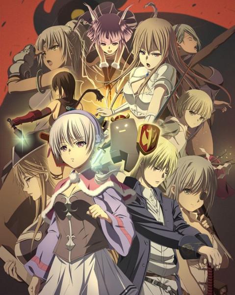 Guild Master (Eng)