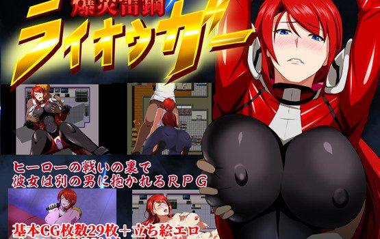 Detonation Thunder Steel Rashiro Gar