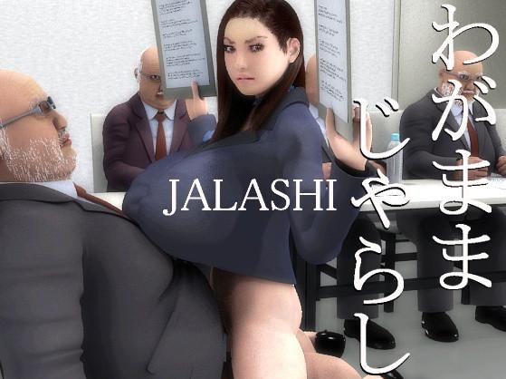 Jalashi
