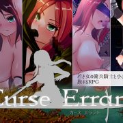 Curse Errant