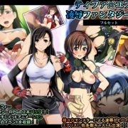 Tifa x Yuffie Violation Themed Full Length RPG