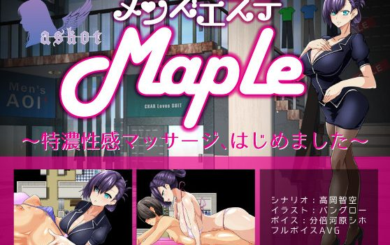 "Men's Esthetic ""Maple""-Tono Sensual Massage, started"