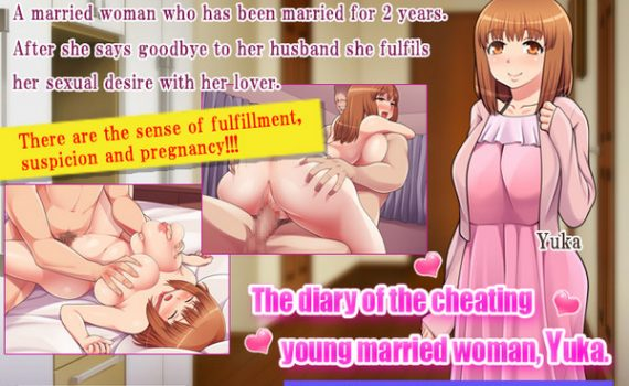 The diary of the cheating young married woman, Yuka (Eng)