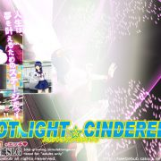 Spotlight Cinderella