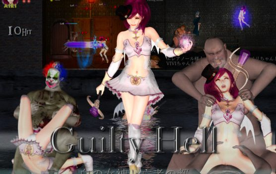 Guilty Hell: White Goddess and the City of Zombies (Eng)
