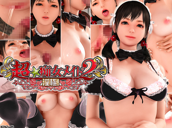 Super Naughty Maid 2 (Uncen/Eng)