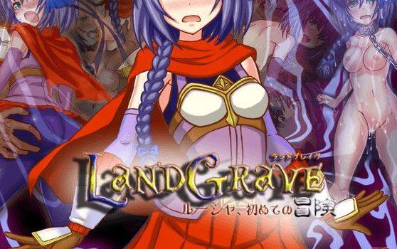 LandGrave -Rousha's First Adventure
