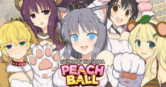 Senran Kagura Peach Ball