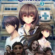 Zombie no Afureta Sekai de Ore Dake ga Osowarenai/ I Walk Among Zombies 1-2