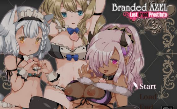 Lust Brand Prostitute - Branded Azel (Eng)